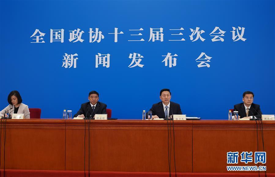 (两会·XHDW)(1)全国政协十三届三次会议举行新闻发布会