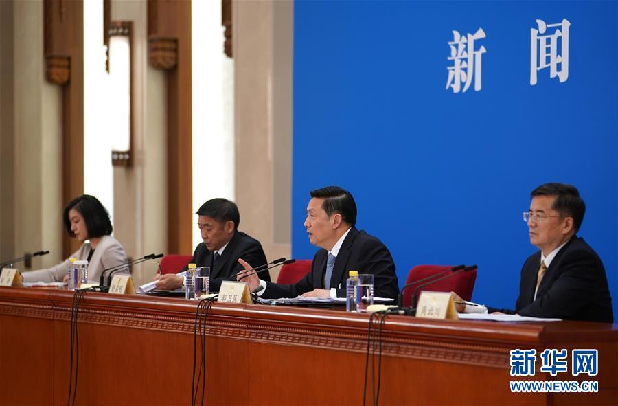 (两会·XHDW)(6)全国政协十三届三次会议举行新闻发布会