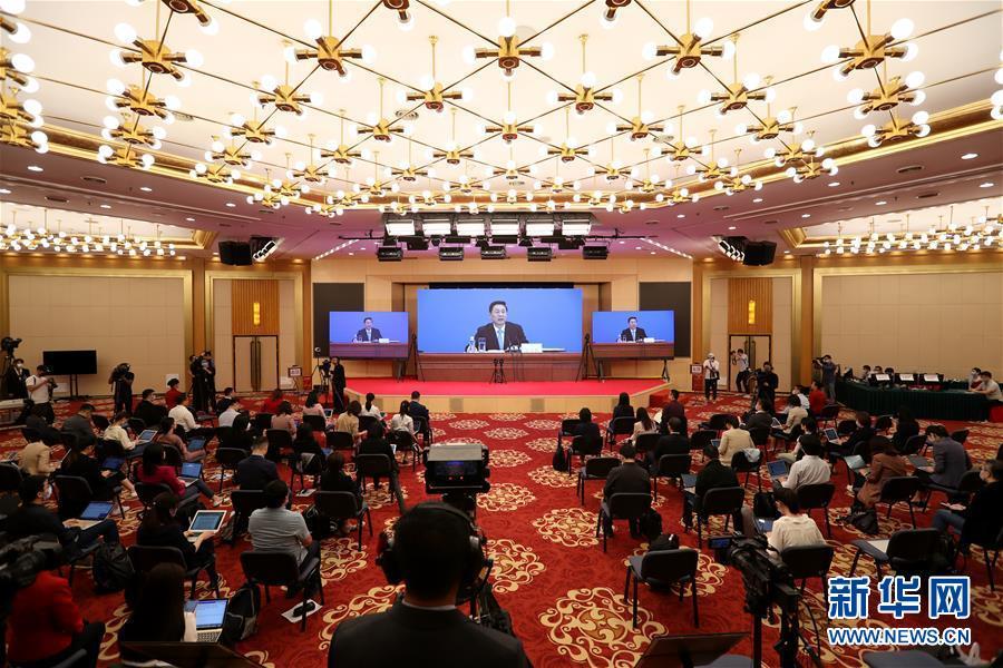 (两会·XHDW)(9)全国政协十三届三次会议举行新闻发布会