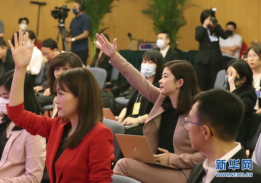 (两会·XHDW)(12)全国政协十三届三次会议举行新闻发布会