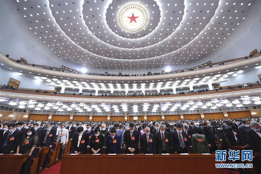 (两会·政协开幕·XHDW)(14)全国政协十三届三次会议在京开幕