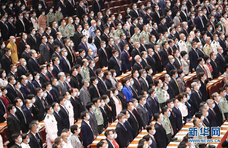 (两会·政协开幕·XHDW)(2)全国政协十三届三次会议在京开幕