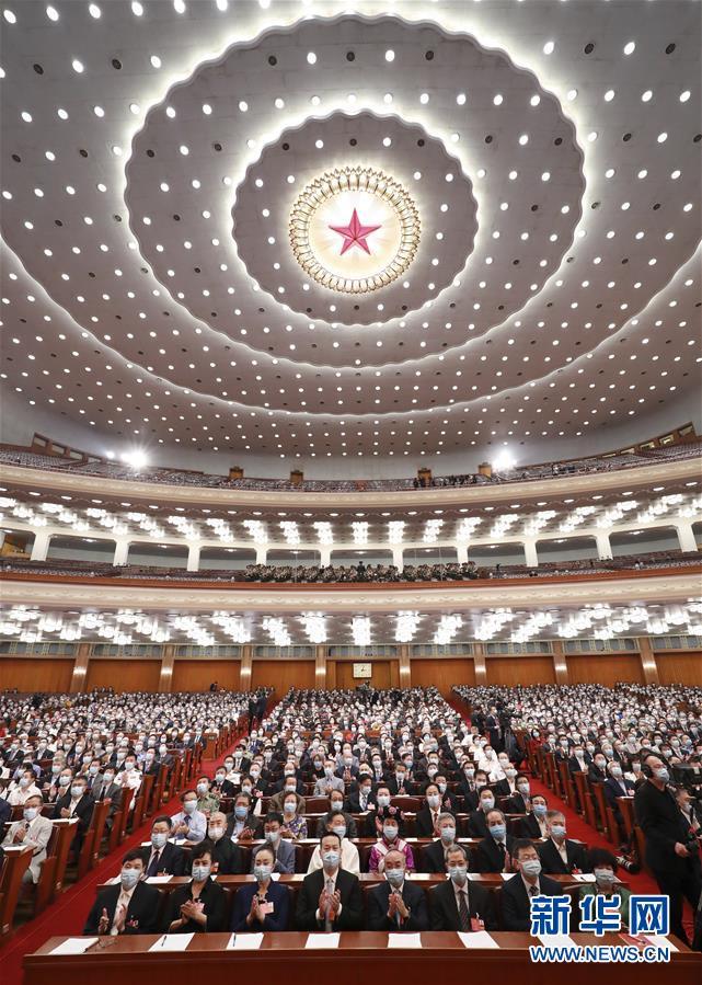 (两会·政协开幕·XHDW)(5)全国政协十三届三次会议在京开幕