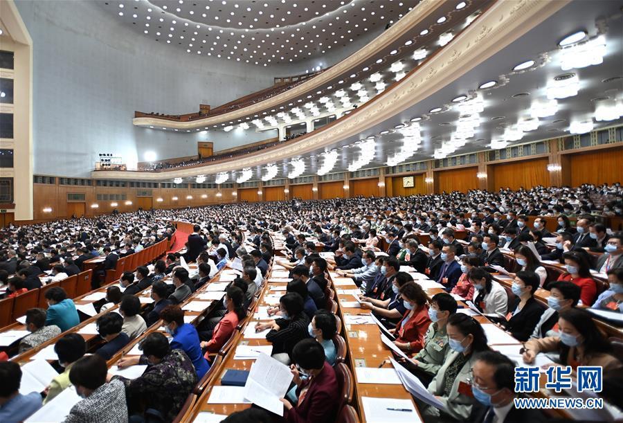 (两会·政协开幕·XHDW)(6)全国政协十三届三次会议在京开幕