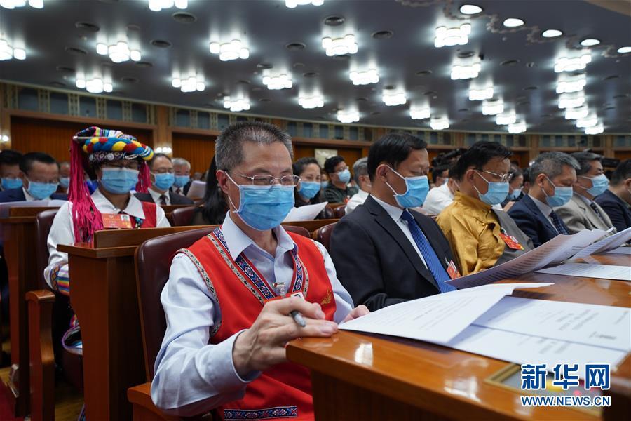 (两会·政协开幕·XHDW)(10)全国政协十三届三次会议在京开幕