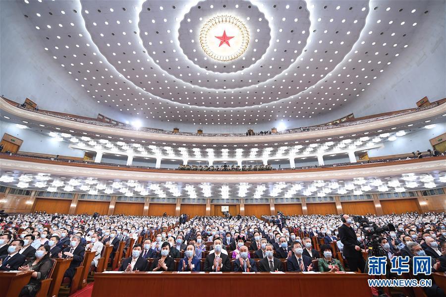 (两会・政协开幕・XHDW)(11)全国政协十三届三次会议在京开幕