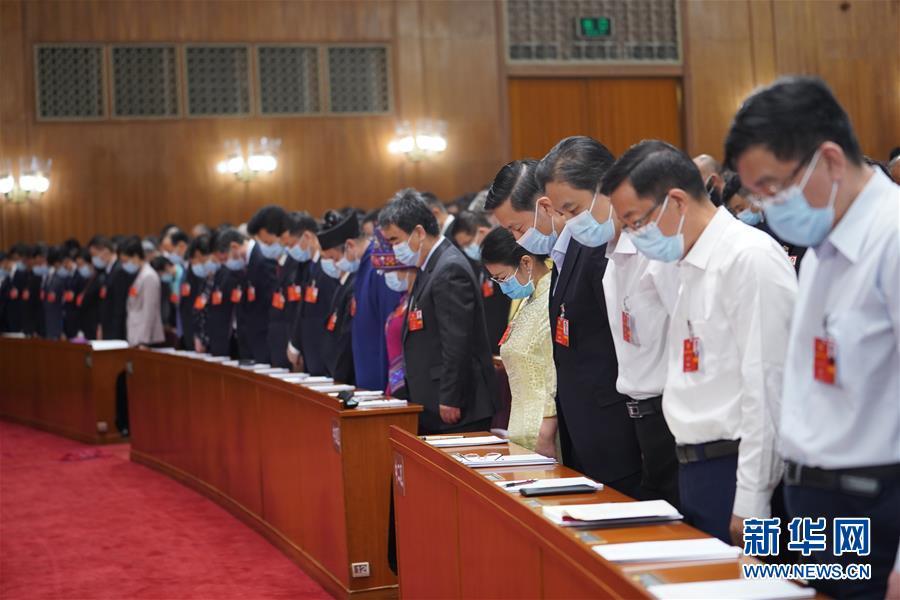 (两会·政协开幕·XHDW)(15)全国政协十三届三次会议在京开幕