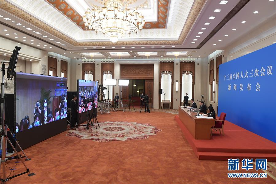 (两会)(3)十三届全国人大三次会议举行新闻发布会