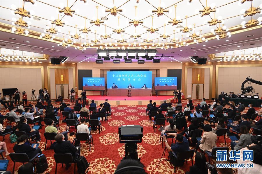(两会)(4)十三届全国人大三次会议举行新闻发布会