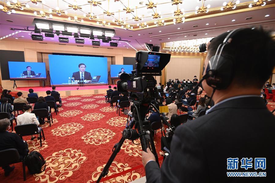 (两会)(5)十三届全国人大三次会议举行新闻发布会