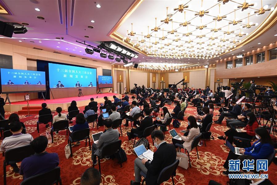 (两会)(6)十三届全国人大三次会议举行新闻发布会