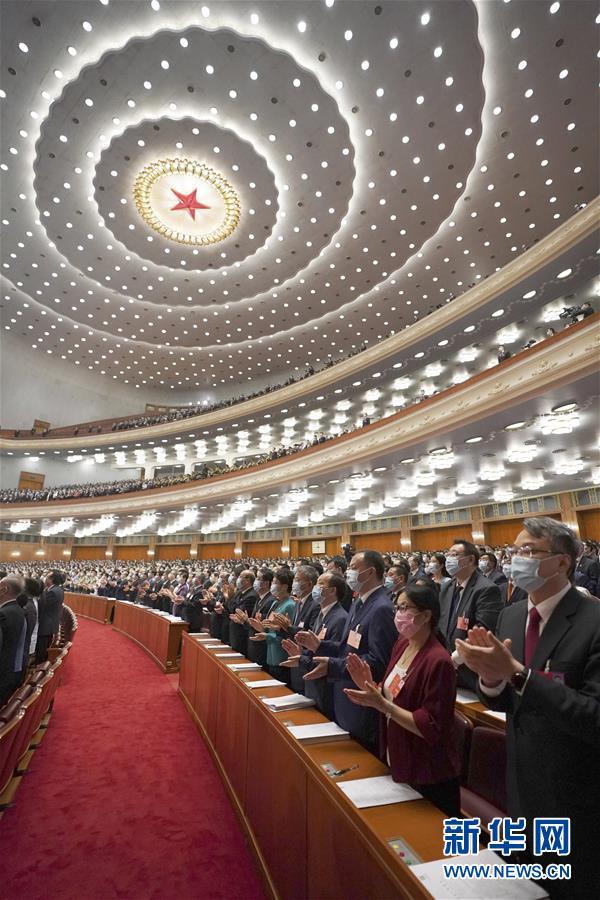 (两会·人大开幕·XHDW)(1)十三届全国人大三次会议在京开幕