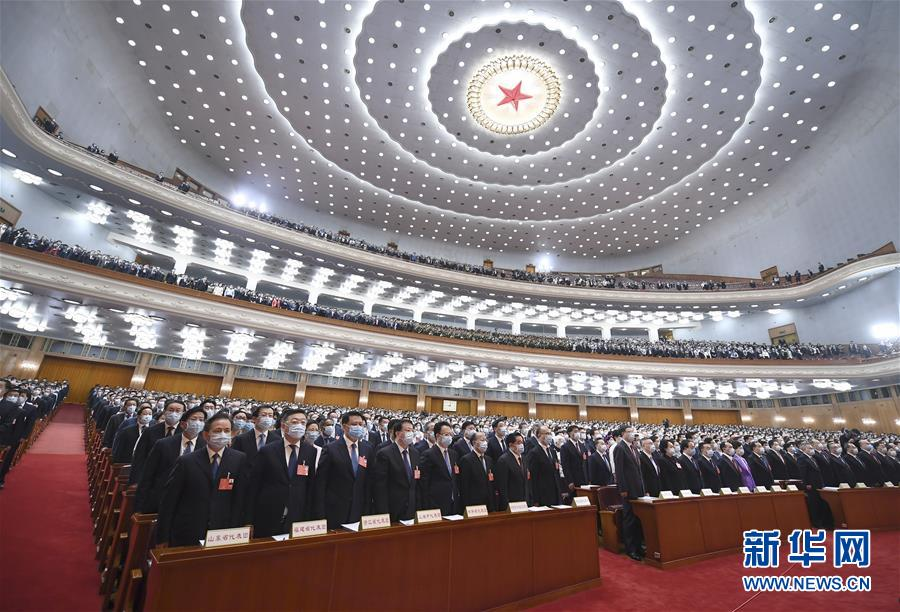 (两会·人大开幕·XHDW)(5)十三届全国人大三次会议在京开幕
