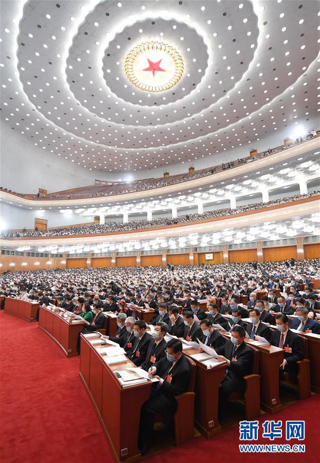 (两会・人大开幕・XHDW)(10)十三届全国人大三次会议在京开幕