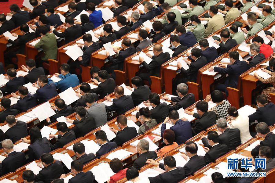 (两会·人大开幕·XHDW)(11)十三届全国人大三次会议在京开幕