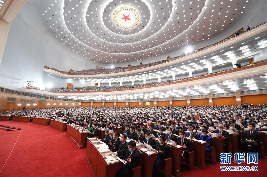 (两会·人大开幕·XHDW)(12)十三届全国人大三次会议在京开幕