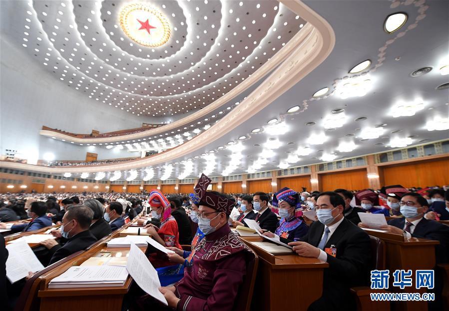 (两会·人大开幕·XHDW)(13)十三届全国人大三次会议在京开幕