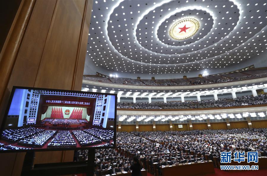 (两会·人大开幕·XHDW)(19)十三届全国人大三次会议在京开幕