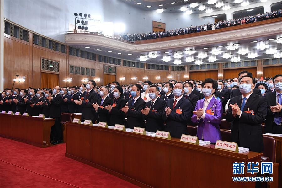 (两会·人大开幕·XHDW)(20)十三届全国人大三次会议在京开幕