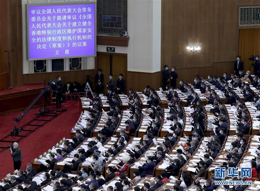 (两会·人大开幕·XHDW)(23)十三届全国人大三次会议在京开幕