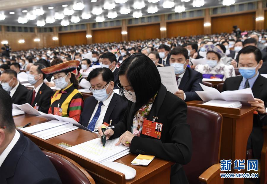 (两会·人大开幕·XHDW)(26)十三届全国人大三次会议在京开幕