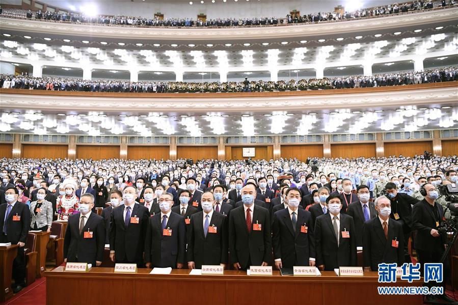 (两会·人大开幕·XHDW)(33)十三届全国人大三次会议在京开幕