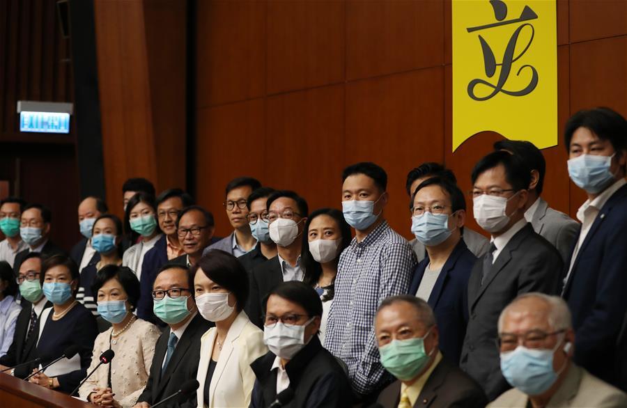 (圖文互動)(1)香港特區立法會主席和41位議員支持建立健全香港特區維護國家安全的法律制度和執行機制