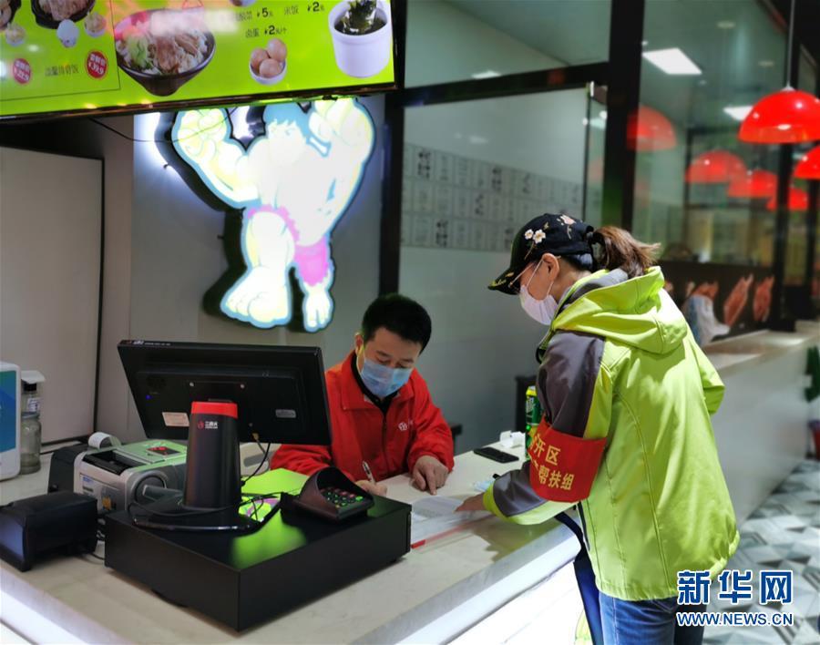 (新華全媒頭條兩會特別報道)(2)攻堅克難贏未來——從政府工作報告看2020年中國發展走向