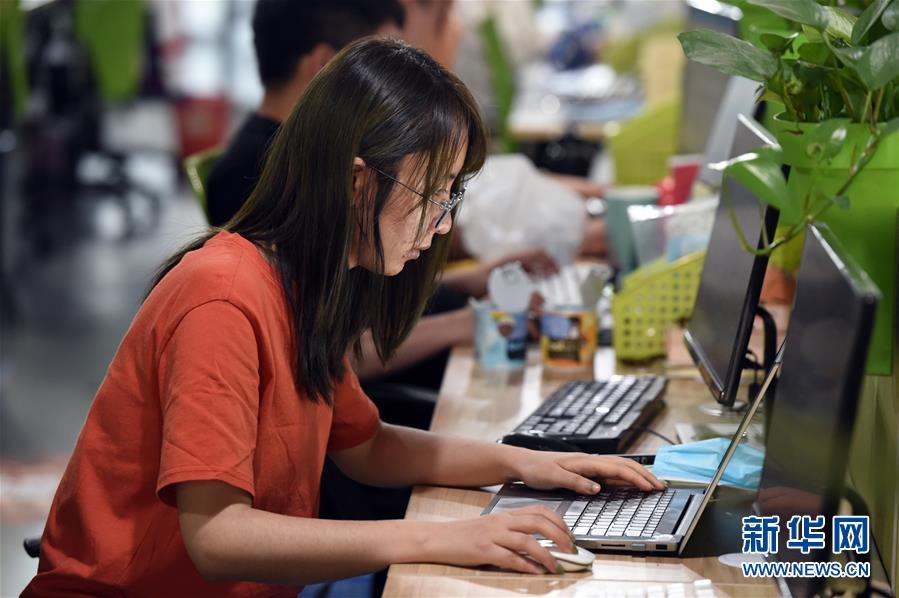 (新華全媒頭條兩會特別報道)(3)攻堅克難贏未來——從政府工作報告看2020年中國發展走向