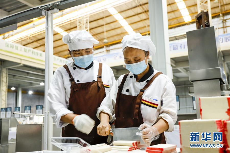 (新華全媒頭條兩會特別報道)(7)攻堅克難贏未來——從政府工作報告看2020年中國發展走向