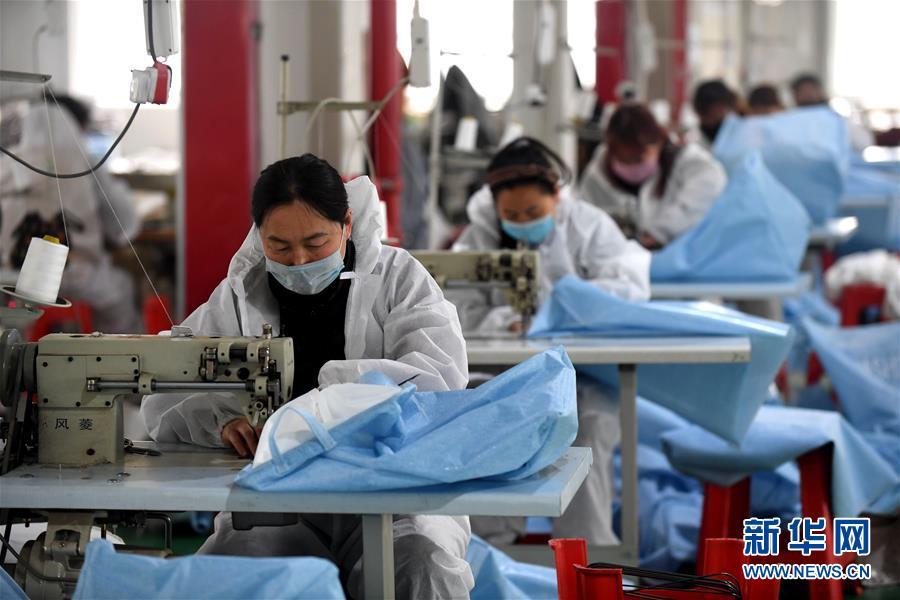 (新華全媒頭條兩會特別報道)(8)攻堅克難贏未來——從政府工作報告看2020年中國發展走向