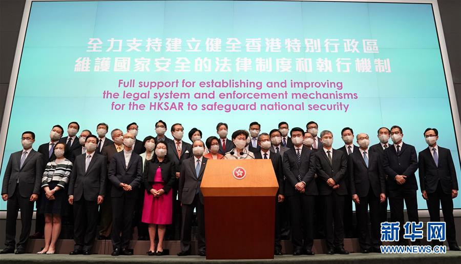 (图文互动)林郑月娥:建立健全香港特区维护国家安全的法律制度和执行机制会保障香港居民合法权益和外国投资者利益