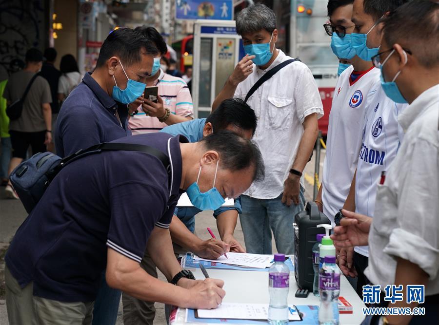 (圖文互動)(5)眾多香港市民支持國家安全立法