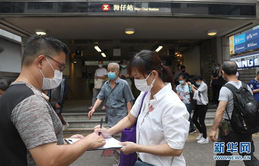 (圖文互動)(7)眾多香港市民支持國家安全立法