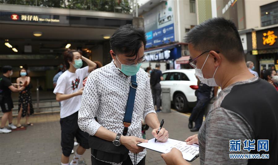 (圖文互動)(8)眾多香港市民支持國家安全立法