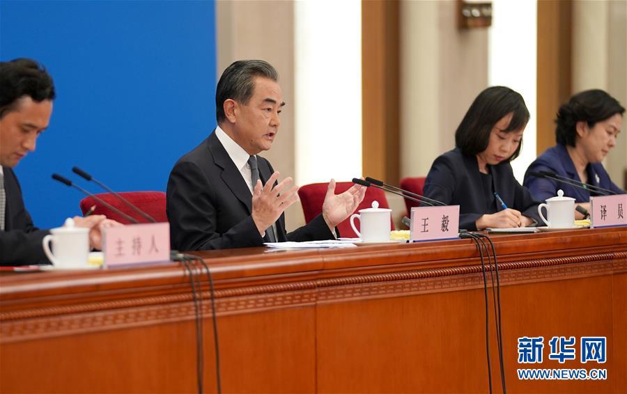 (兩會)(3)國務委員兼外交部長王毅就中國外交政策和對外關係回答中外記者提問