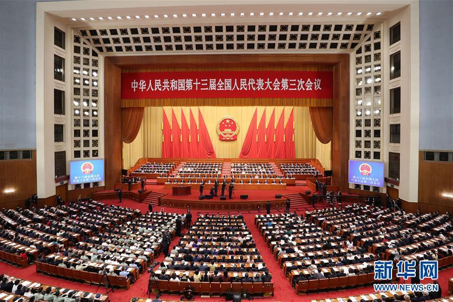 (两会·XHDW)(13)十三届全国人大三次会议举行第二次全体会议