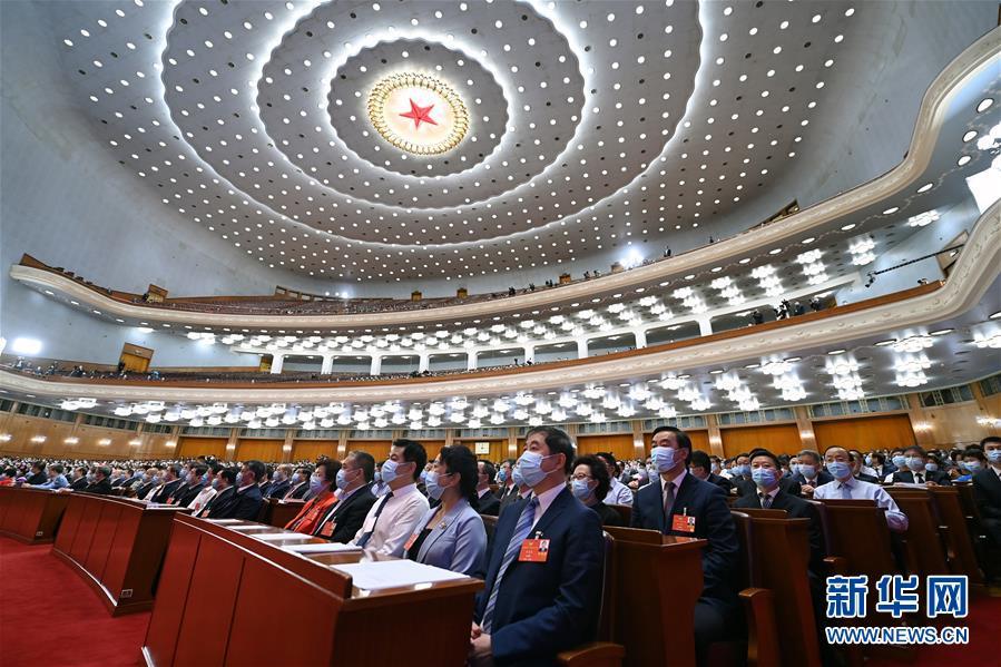 (两会·XHDW)(1)全国政协十三届三次会议举行闭幕会