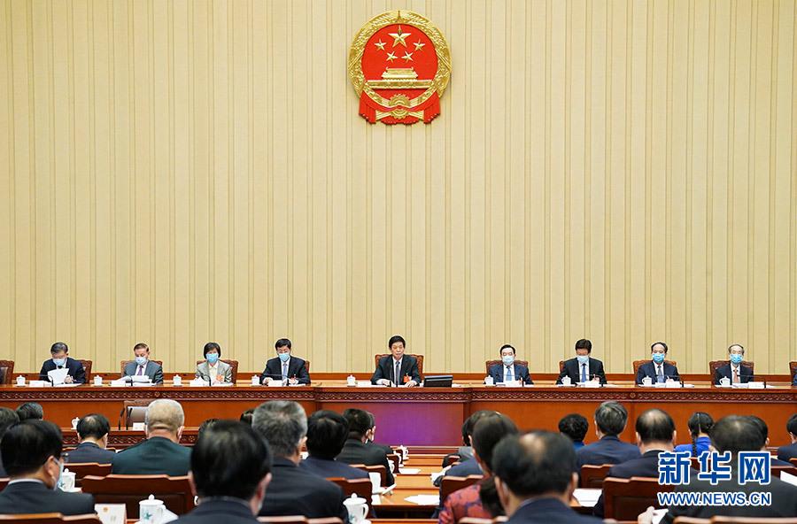 (两会受权发布)十三届全国人大三次会议主席团举行第三次会议