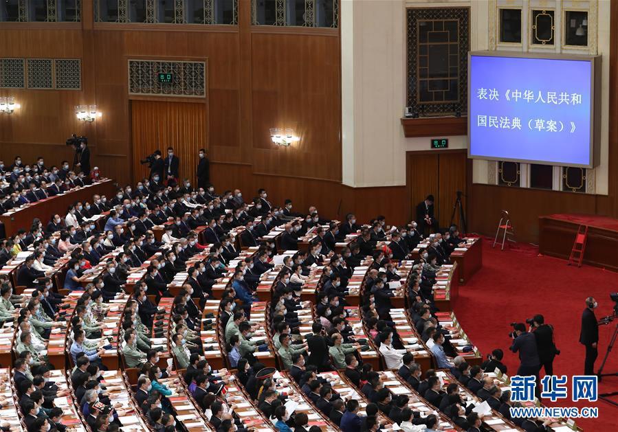 (两会·XHDW)(5)十三届全国人大三次会议举行闭幕会