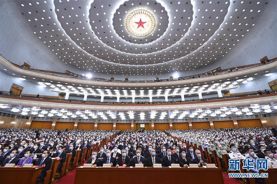 (两会·XHDW)(10)十三届全国人大三次会议举行闭幕会