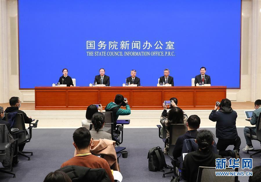 (社会)2020年国务院部门办理全国人大代表建议和全国政协委员提案工作情况国务院政策例行吹风会在京举行