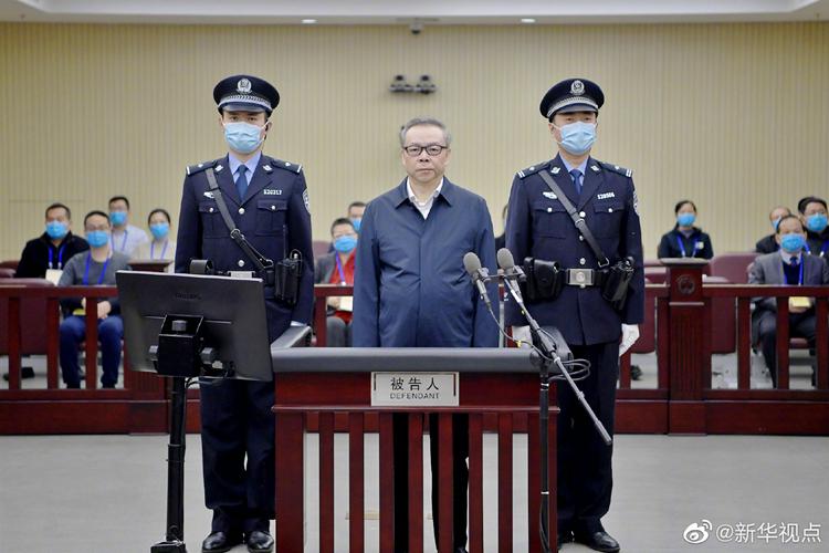 华融公司原董事长赖小民一审被判死刑