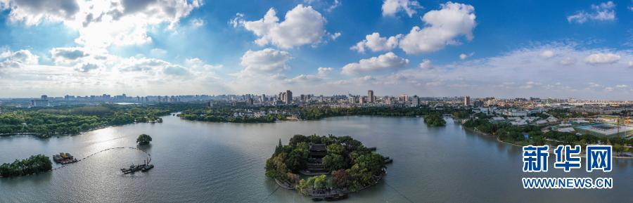 菱歌一曲踏浪來——在紅船起航地感受美好中國