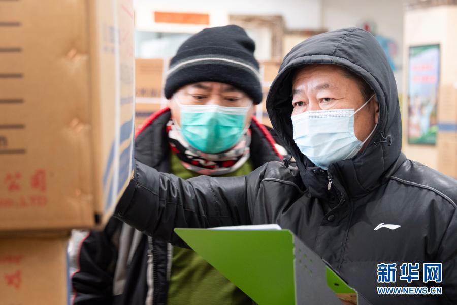 """把病毒""""找出来"""" 黑龙江全力统筹疫情防控和生活保供"""