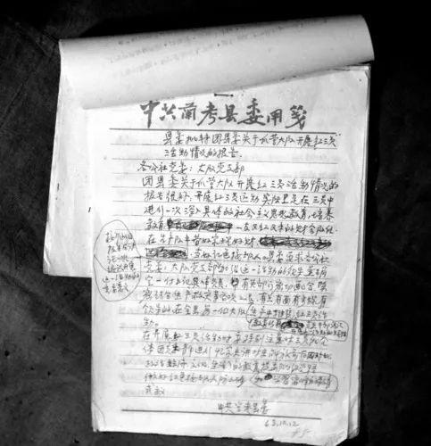 55年前,新华社这篇新闻经典问世,至今仍激荡人心!