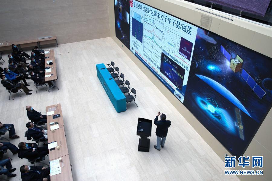 人类首次!中国慧眼卫星确认快速射电暴来自于磁星