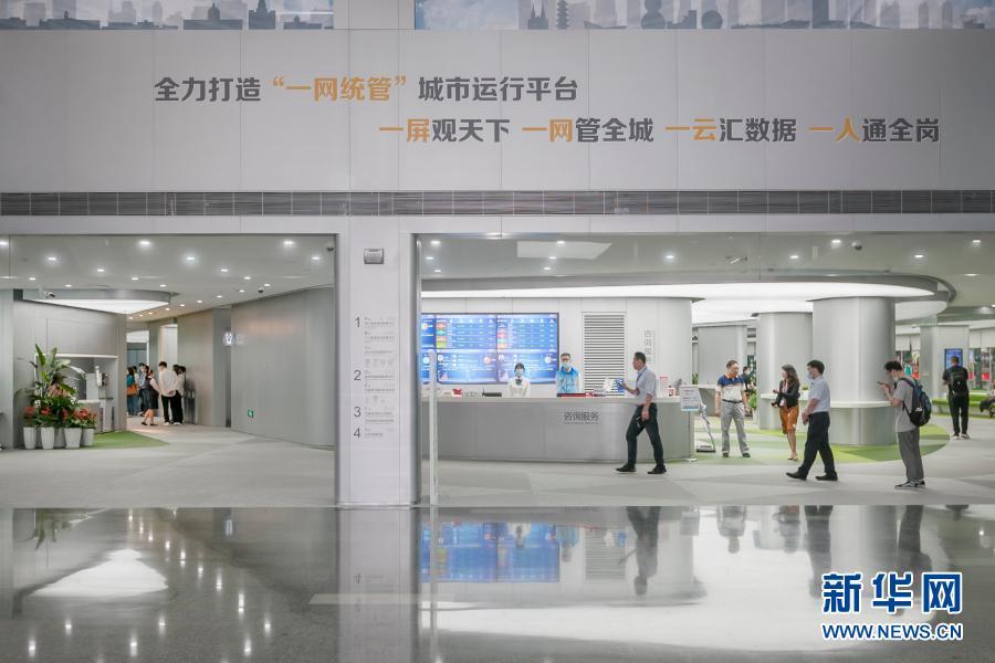 """上海:""""两张网""""赋能,数字治理有温度"""