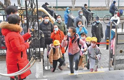 北京多校开学典礼将学党史、听党课