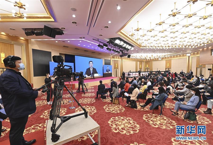 (兩會)(5)全國政協十三屆四次會議舉行新聞發布會